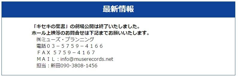 映画情報.jpg