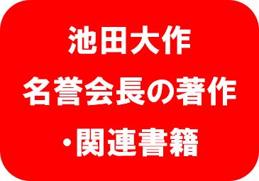書籍紹介ページバナー1.png