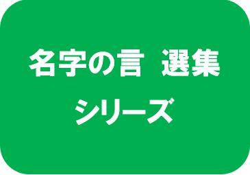 書籍紹介ページバナー2.png
