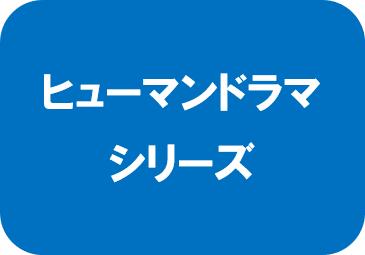 書籍紹介ページバナー3.png