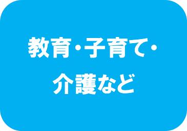 書籍紹介ページバナー4.png