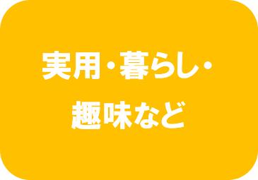 書籍紹介ページバナー5.png