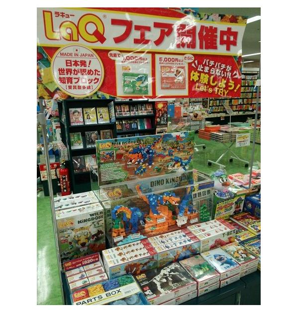 【LaQフェア】