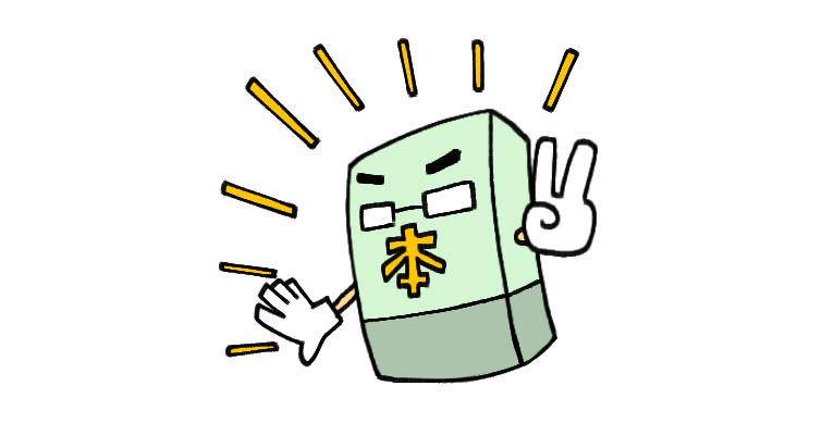 HONOYAJI LINEスタンプ販売開始!